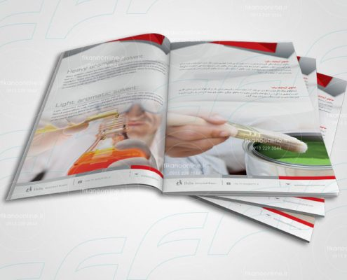 نمونه کار طراحی کاتالوگ - وب سایت فیکانو آنلاین www.fikanoonline.ir