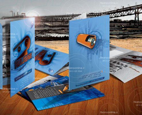 نمونه کار طراحی فولدر تبلیغاتی - وب سایت فیکانو آنلاین www.fikanoonline.ir