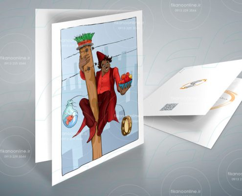 نمونه کار طراحی تصویرسازی - وب سایت فیکانو آنلاین www.fikanoonline.ir