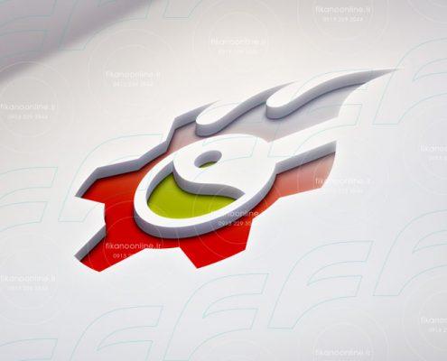 نمونه کار طراحی لوگو - وب سایت فیکانو آنلاین www.fikanoonline.ir