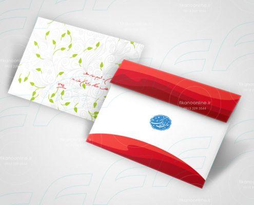 نمونه کار طراحی پاکت - وب سایت فیکانو آنلاین www.fikanoonline.ir