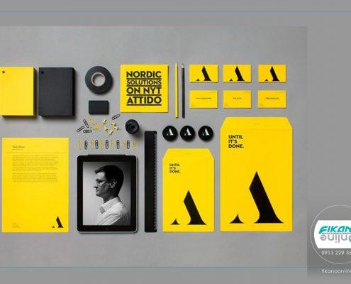 طراحی هویت بصری یکپارچه در سایت فیکانو آنلاین