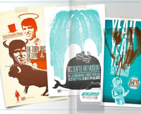روش طراحی پوستر در سایت فیکانو آنلاین www.fikanoonline.ir