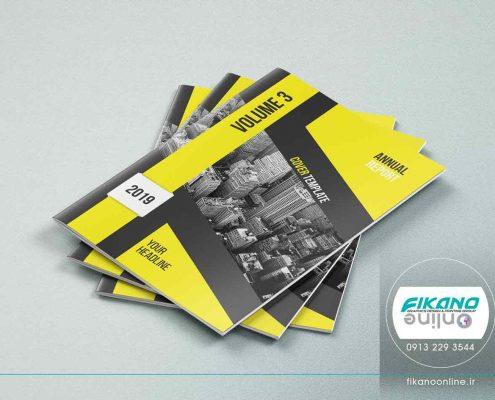 ایده های طراحی کاتالوگ - وب سایت فیکانو آنلاین www.fikanoonline.ir